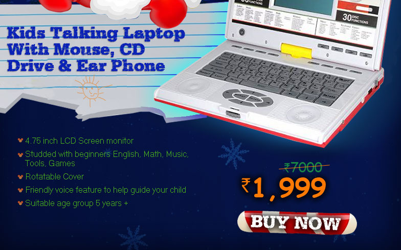 Kids Talking Laptop with Mouse  Naaptol Laptop For Kids